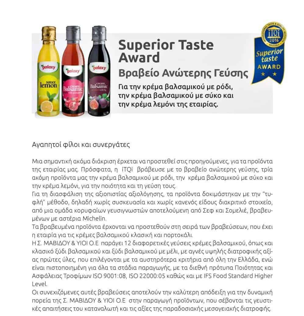TQi 2016 - Galaxy award